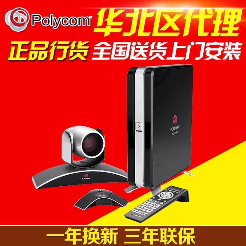 Сетевое оборудование Polycom  HDX7000-1080P