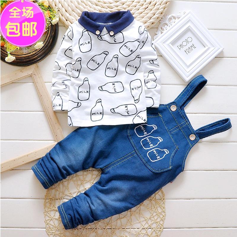 新生婴儿双层纯棉背带连体裤两件套装男女宝宝纯棉衣服外套装春装