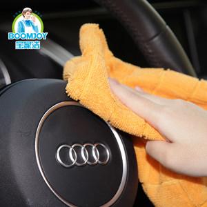 宝家洁 超细纤维擦车巾 超纤布 擦车布 洗车毛巾 家用清洁布抹布