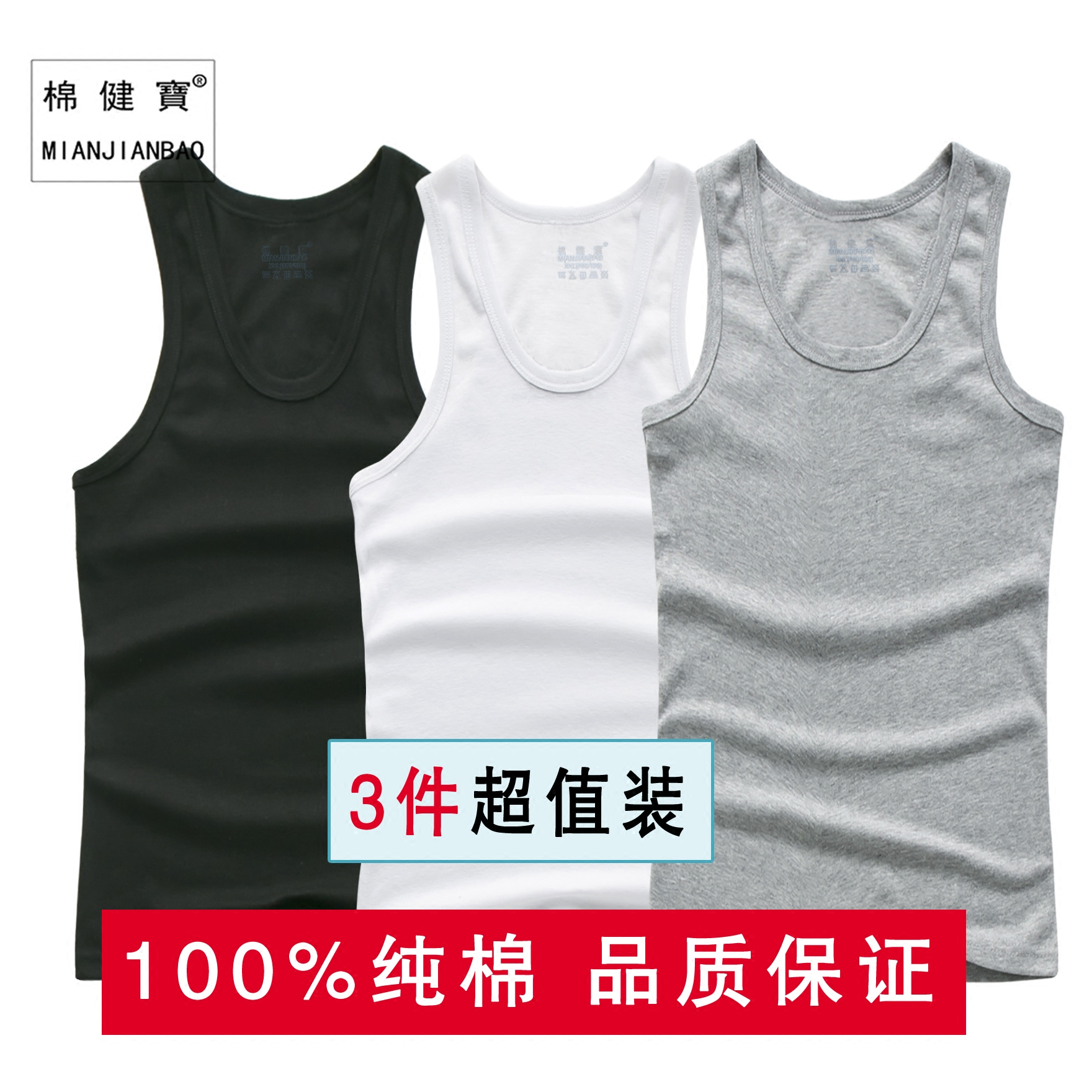 Men's tank top male cotton youth slim breathable bottoming tide summer sports fitness hurdles cotton men's tank top