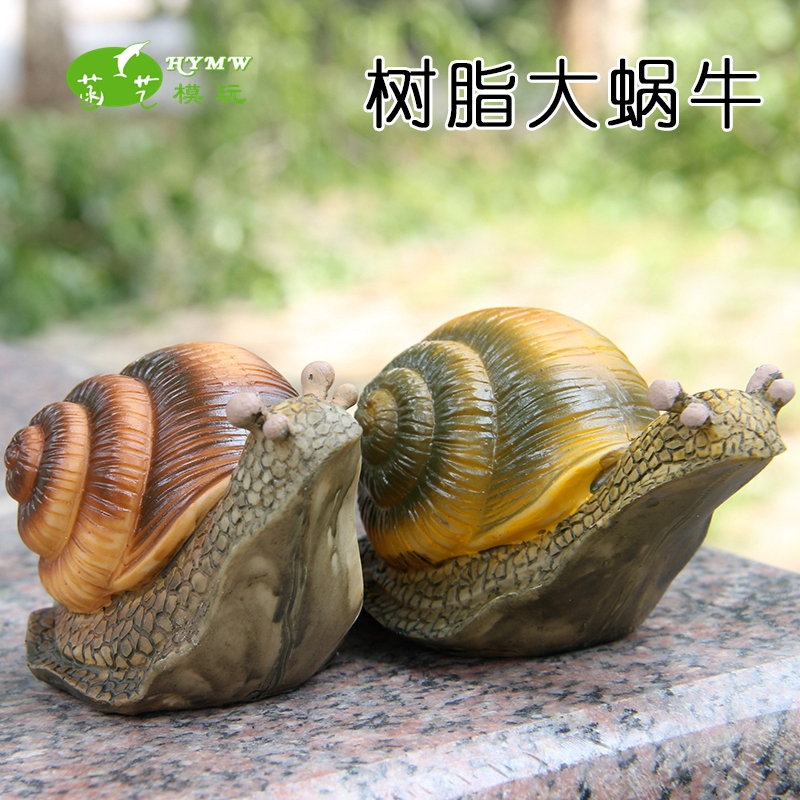 High simulation resin large snail model home decoration ornaments garden gardening statues creative furnishings