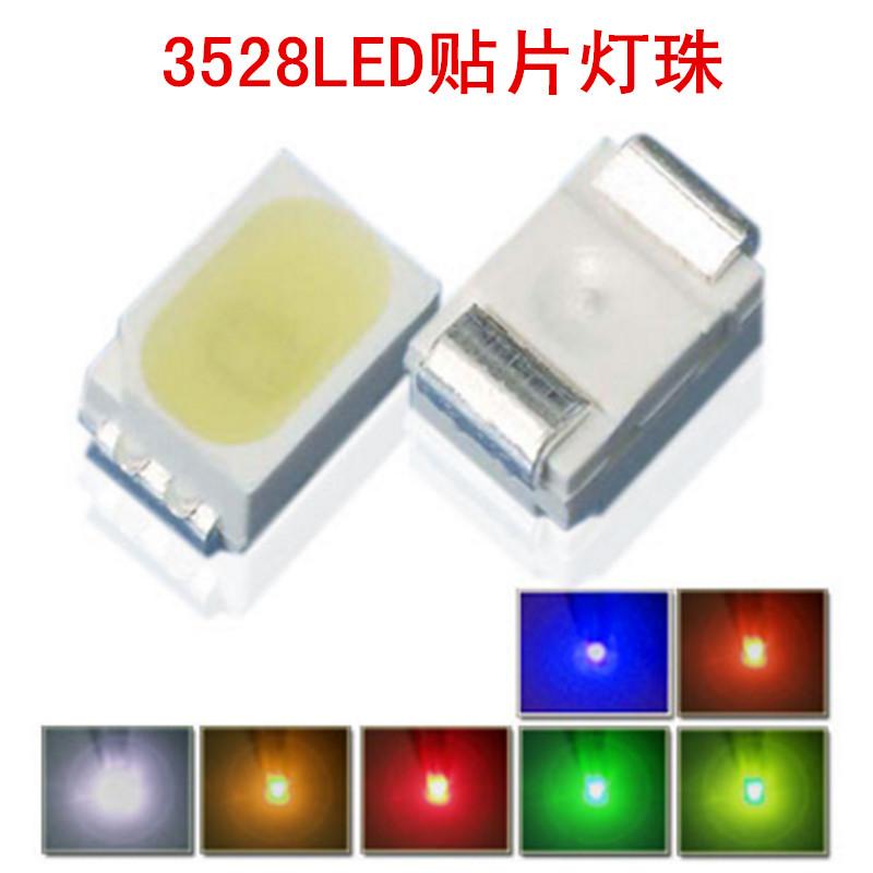 50个=8.8元 高亮3528白色LED灯珠贴片3528白光贴片LED发光二极管