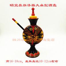 Бесплатная доставка Сычуань ляншань провинции Шаньси