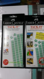 Клей-карандаш Faber/Castell  (FABER-CASTELL)TACK-IT 75g