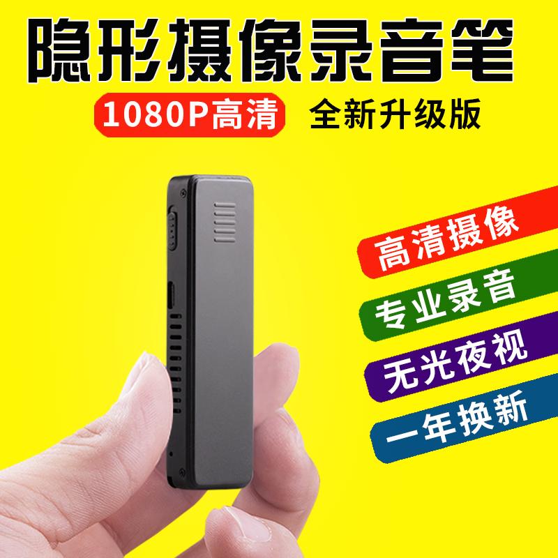 搞事情!lnzee E18 1080P微型两用 摄像录音