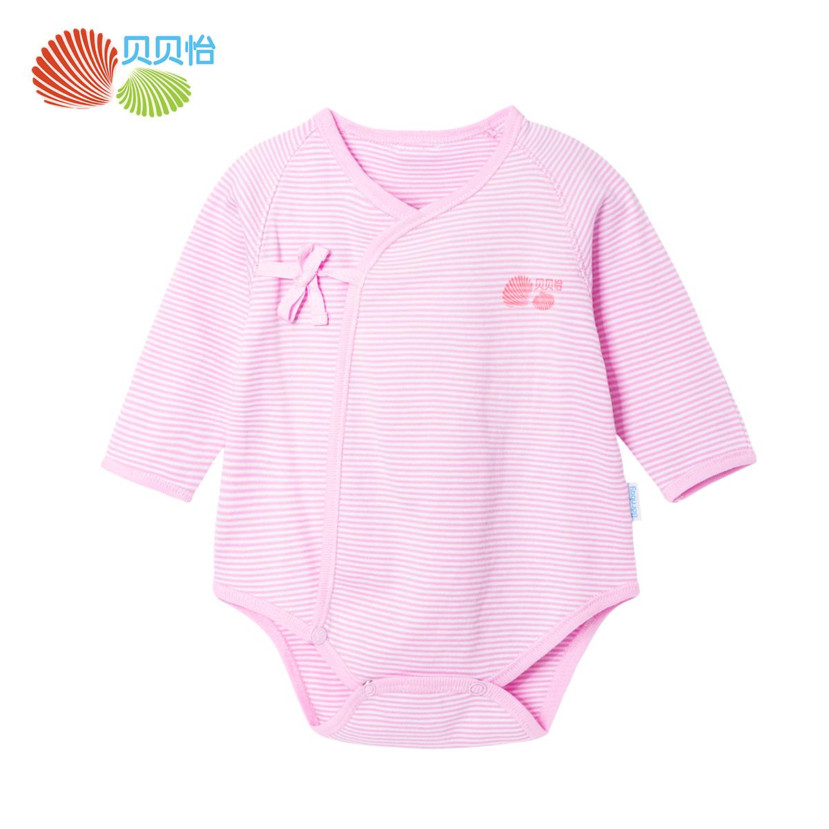 贝贝怡婴儿包屁衣长袖纯棉条纹新生儿衣服宝宝内衣三角哈衣BB713