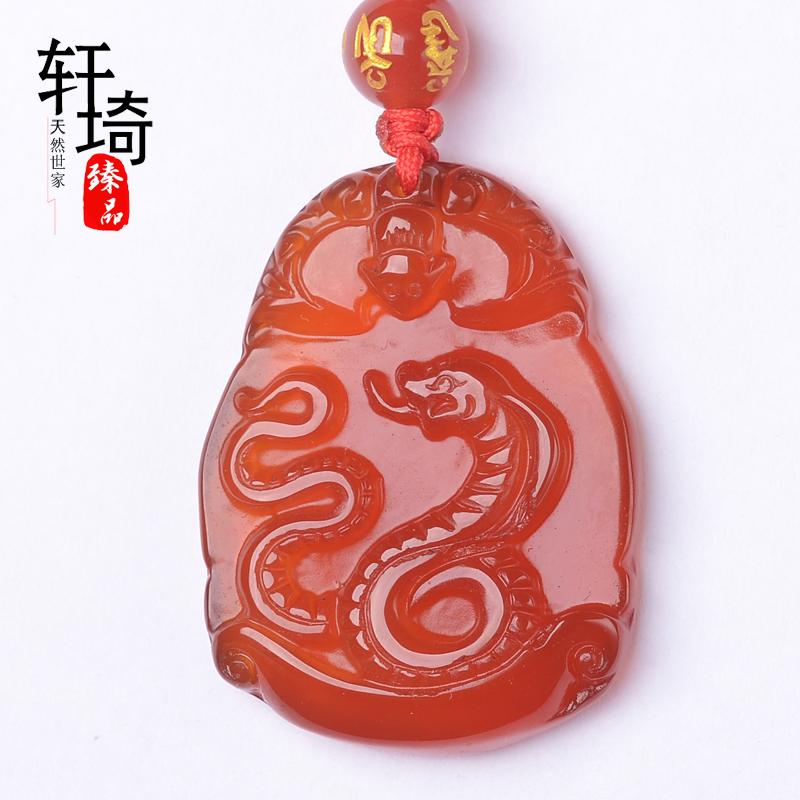 天然红玛瑙生肖蛇吉祥物吊坠本命年化太岁饰品平安挂件项链钥匙扣