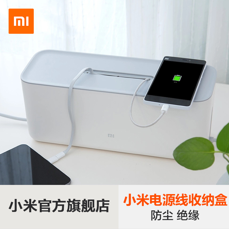 Xiaomi power storage box large wire desktop organizer box household outlet patch panel cable management Kit Set box