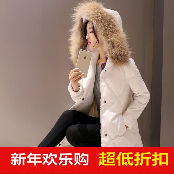 冬韩版高档中长款斗篷型A字宽松羽绒服加厚奢华大毛领燕尾衣女潮