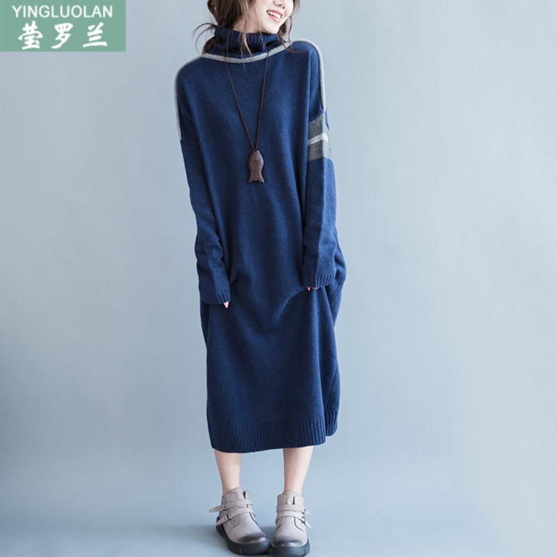 秋季胖mm加肥加大码200斤羊绒打底衫妹子过膝毛衣裙长款女装螺纹