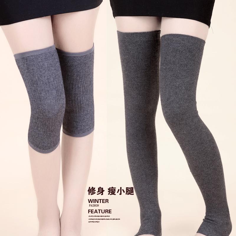 秋冬保暖袜套 直筒打底外穿兔羊毛男女护腿套 过膝保护膝关节小腿