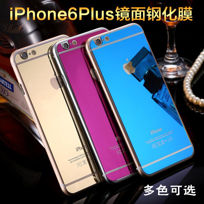 确悦 iphone6plus钢化膜苹果6Splus手机玻璃贴膜全屏全覆盖5.5寸