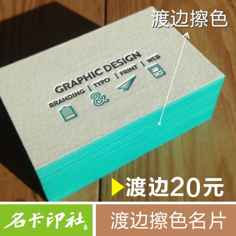 name card printing club high grade watanabe rub color trim business card convex - Name Card Printing