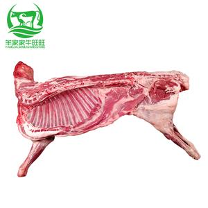 羊家家牛旺旺 宁夏盐池滩羊整羊 靖远羊羔肉 半只15斤