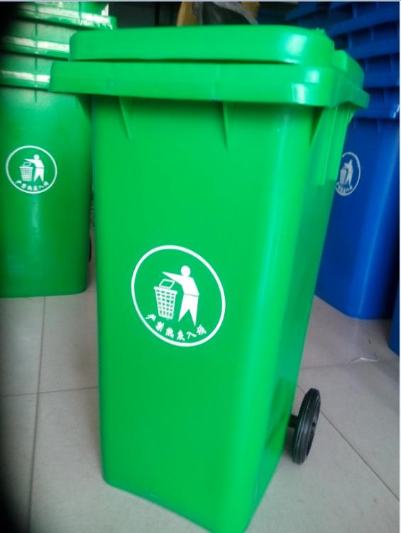 Урна Выход фабрики открытый пластиковый мусорный бак 120 литров жилой недвижимости государственно-частное санитарии бак большого объема ценовые уступки