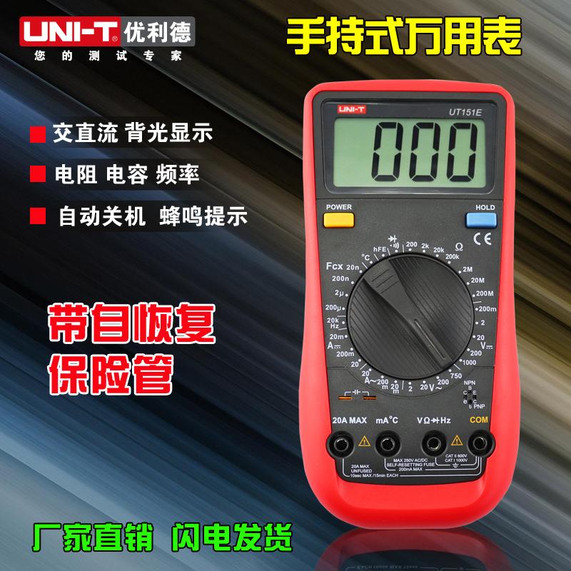 Мультиметр UNI/T ut151a/b/c/d/e UT151A/UT151B/C/D/E