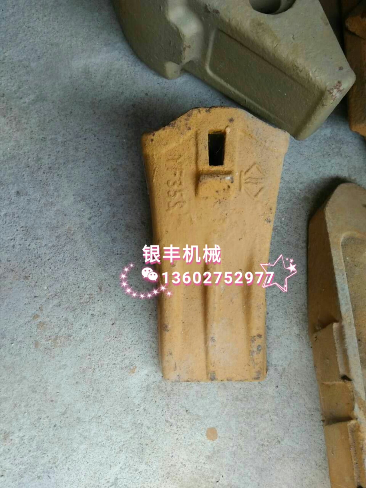 Hitachi 200 vertical pin bucket teeth 35S bucket teeth original machine  excavator parts factory direct