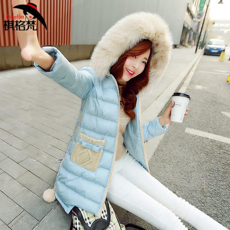 羽绒服女中长款韩版 2015新款修身加厚连帽品牌冬季外套女装冬装