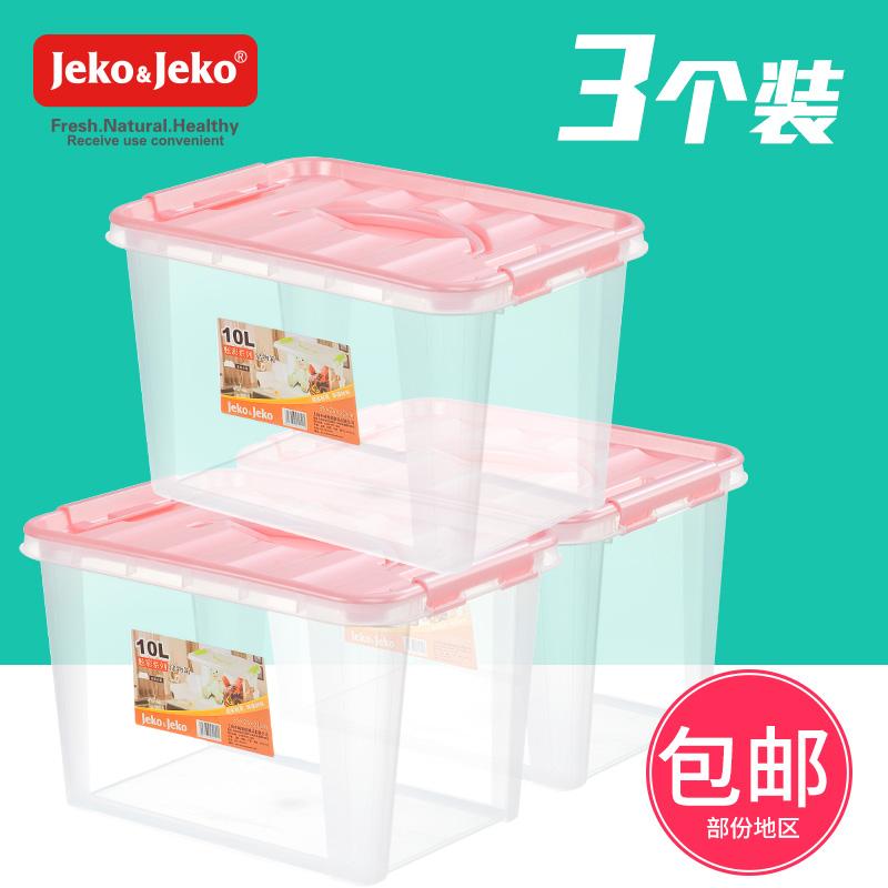 Jeko plastic storage box transparent storage box 10L portable moisture-proof childrenu0027s clothing toys organize  sc 1 st  ChinaHao.com & USD 32.15] Jeko plastic storage box transparent storage box 10L ...