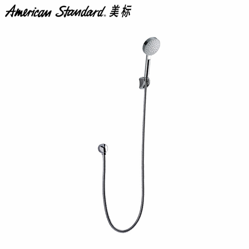 USD 59.60] Authentic American standard sanitary FFAS9028 Sega series ...
