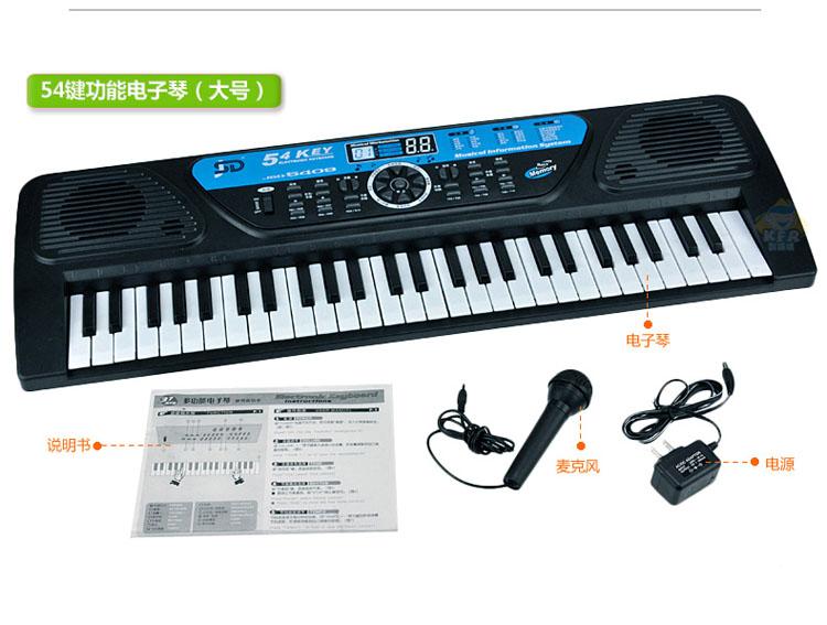 嘉仕达电子琴54键多功能儿童2-18岁成人教学电源少年送麦克风钢琴