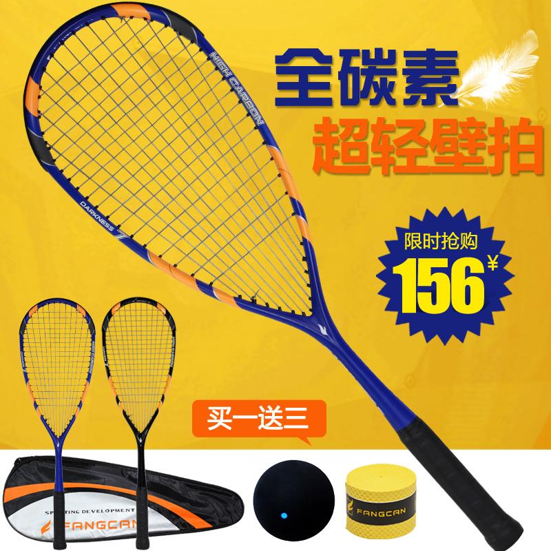 Squash vợt đầy đủ carbon siêu nhẹ một người mới bắt đầu phù hợp với đào tạo chuyên nghiệp FANGCAN Fang Chan để gửi một bộ đầy đủ các phụ kiện