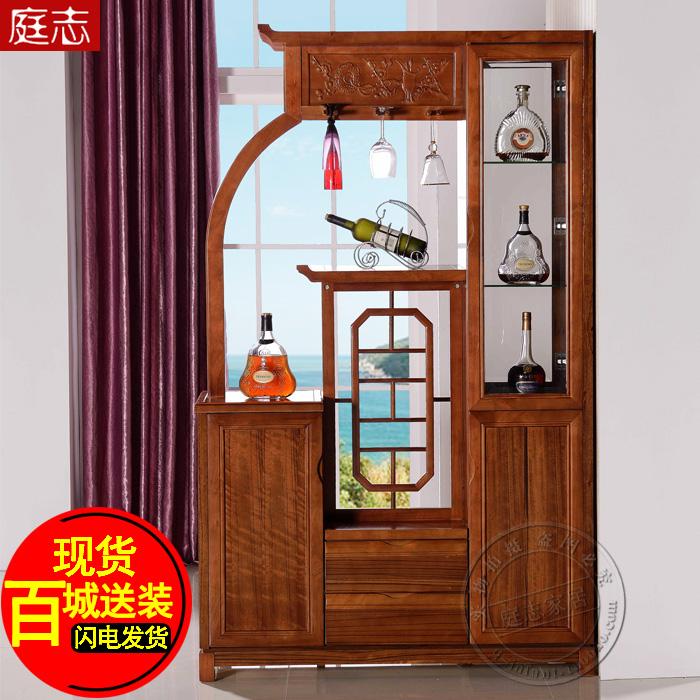 0.8米橡木 门厅柜间厅柜酒柜玄关隔断柜鞋柜简约现代时尚中式实木