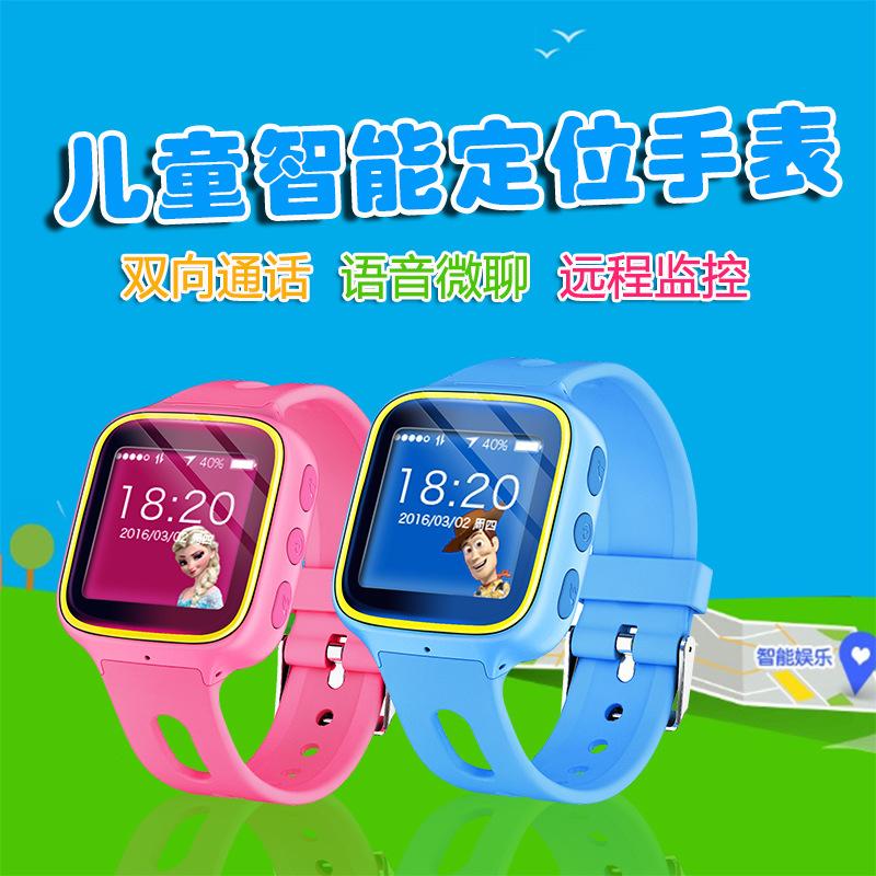 360儿童电话手表_儿童智能电话手表_电话手表儿童_ 全图片