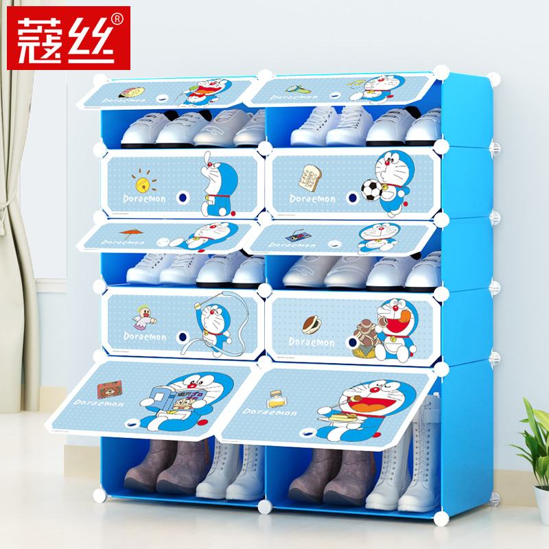 USD 32.41] Corde wire Doraemon children Shoe Cabinet Shoe rack Dorm ...