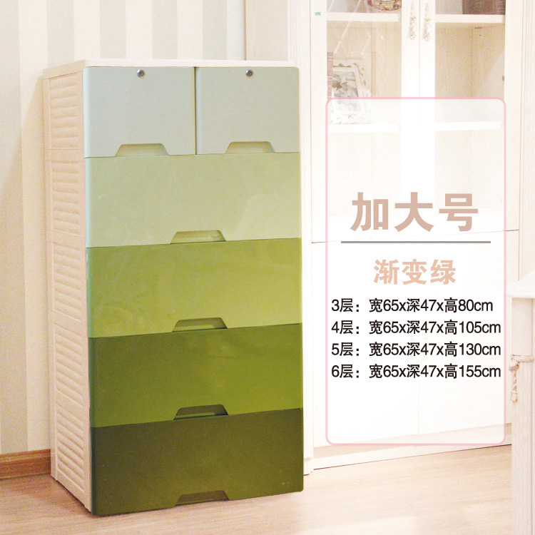 King Size Baby Clothes Toy Storage Cabinet Plastic Locker Drawer Cabinet  Finishing Cabinet Baby Wardrobe Chest