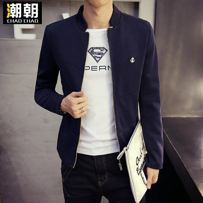 2016春秋季新款男装休闲外套 青年修身立领纯棉夹克男薄款纯色潮