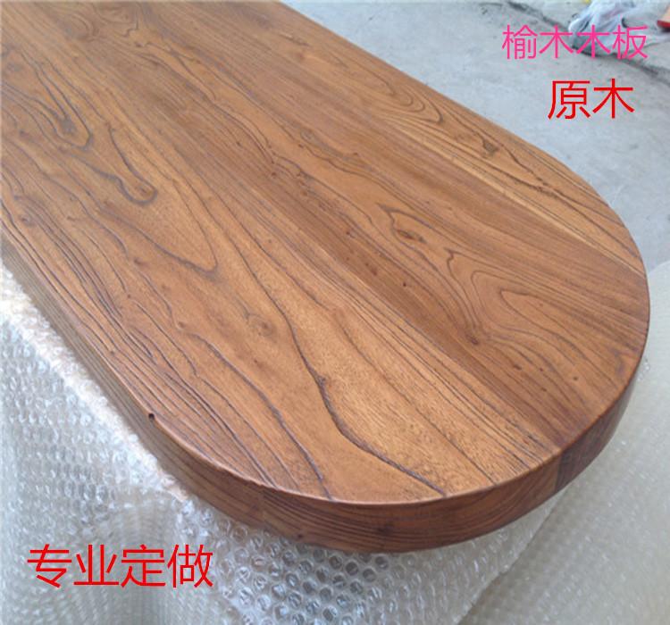 Барная стойка Простой старый вяз дерево перегородки пользовательских твердой древесины бар плита плита плита рабочего стол компьютера таблица регистрации