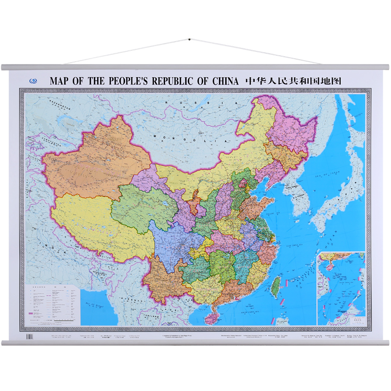 China Map In English.Usd 44 84 China Map Drawing In English And Chinese 1 5 M X1 1 M