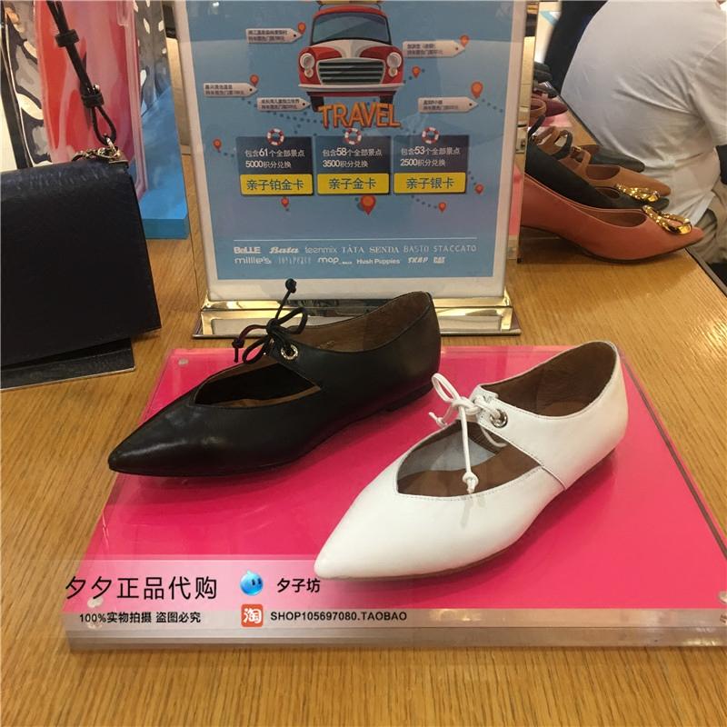 专柜正品代购思加图女鞋2017新秋款羊皮水钻女单鞋子9D911D 9D911