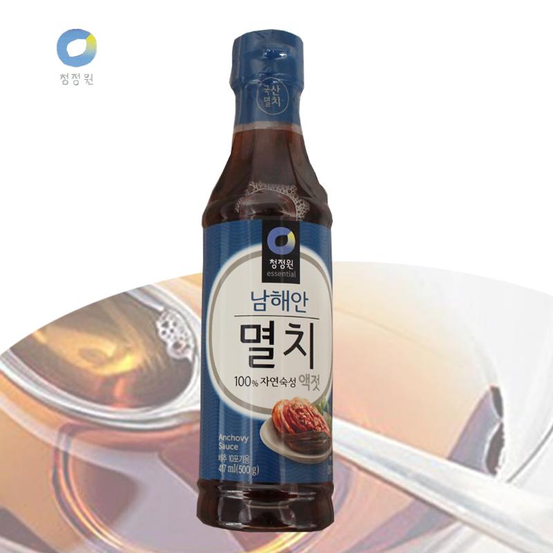 Импорт из южной кореи ясно чистый сад рыба роса 500g синий тег серебро рыба сок корейский пузырь блюдо пряный китайская капуста использование приправа море свежий сок