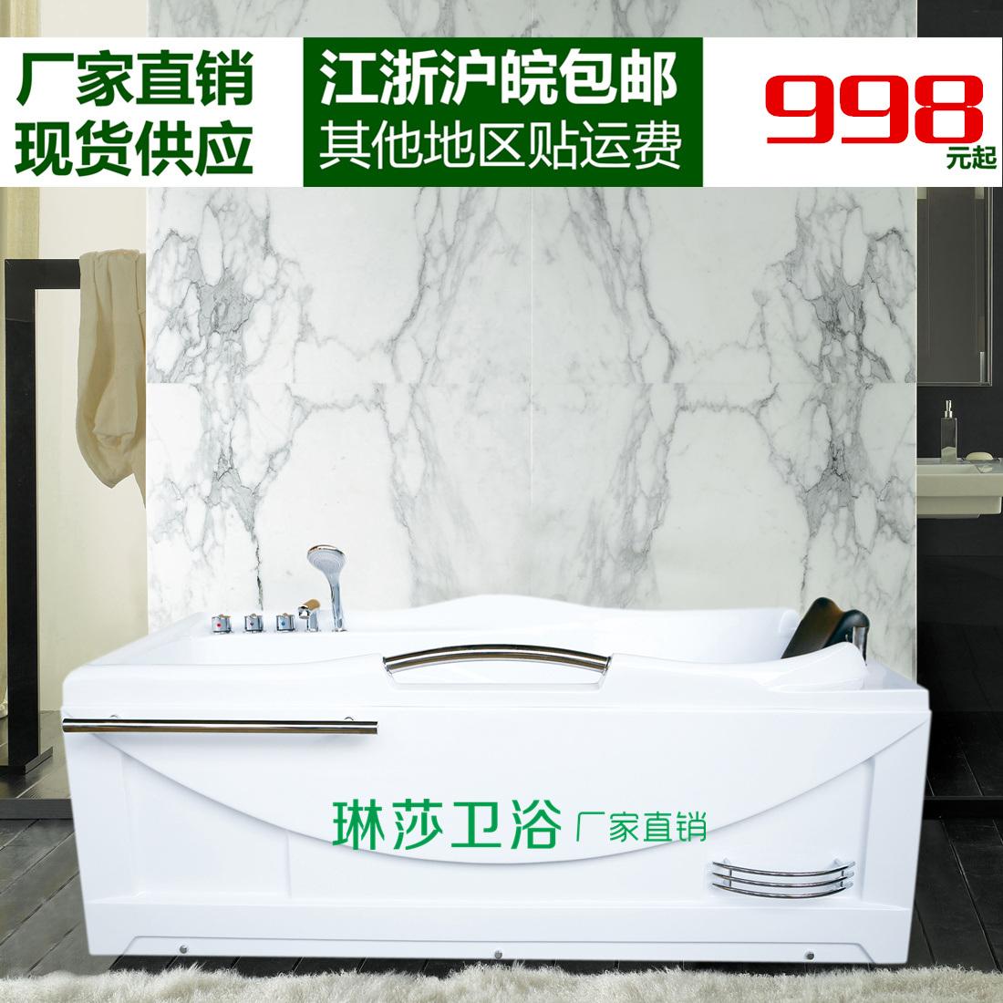 阿涛铸铁贵妃浴缸 1米4/1米5/1米6/1米7/独立卫生间浴缸 洗澡缸