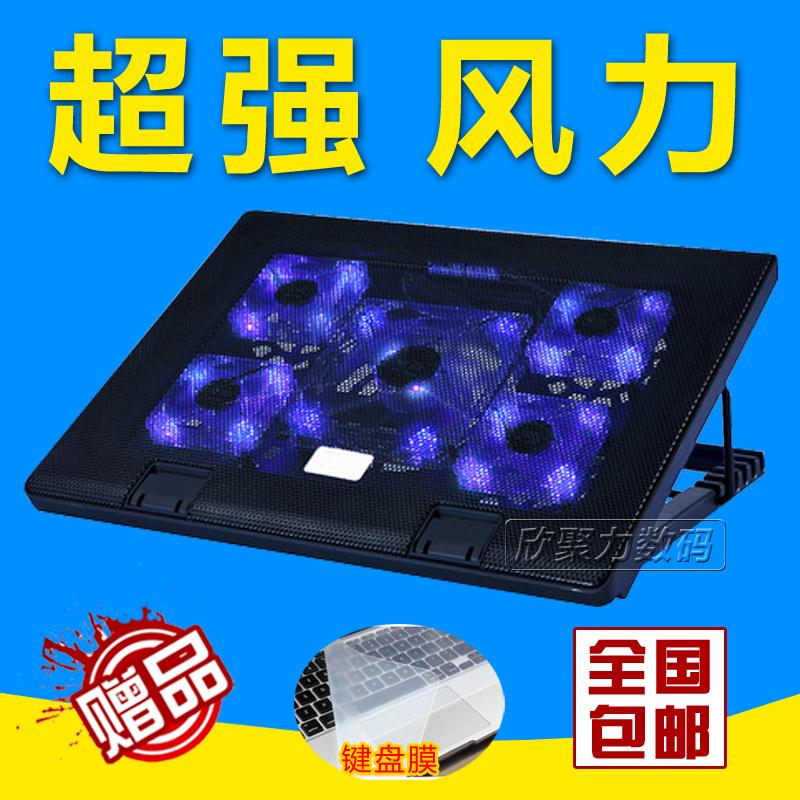诺西风冷笔记本散热器14寸15.6/17联想华硕手提电脑散热底静音架