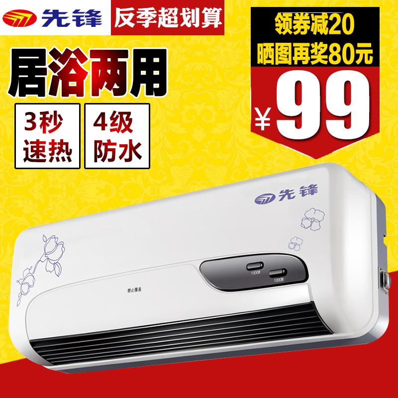 舒佑家用PTC陶瓷加热取暖器居浴两用冷暖风机立式办公室电暖气扇