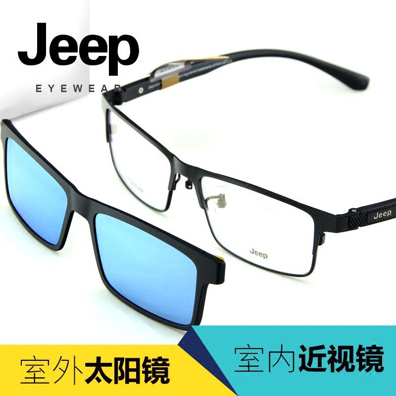 jeep jeep glasses frame men s titanium frame full frame glasses rh roundtheclockmall com jeep eyewear frames