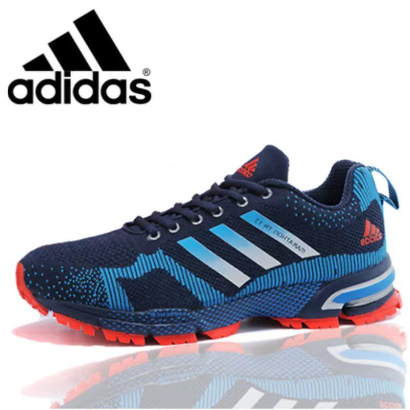 新款阿迪达斯男鞋正品三叶草马拉松跑步鞋飞线透气运动鞋旅游鞋