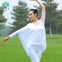 Yiqilian spring and summer white Yoga suit with gauze and chiffon