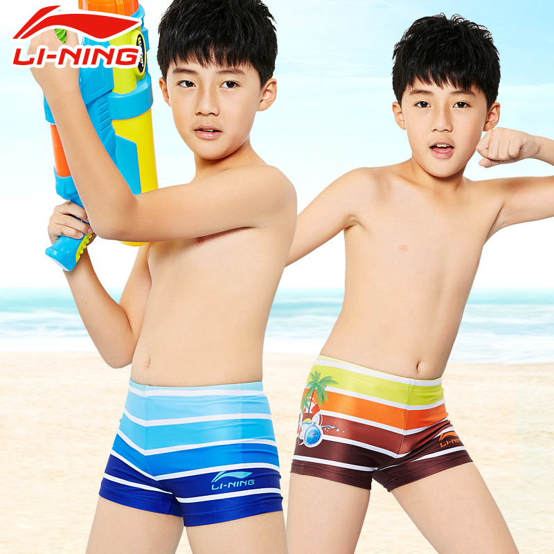Asian boys swimwear are not
