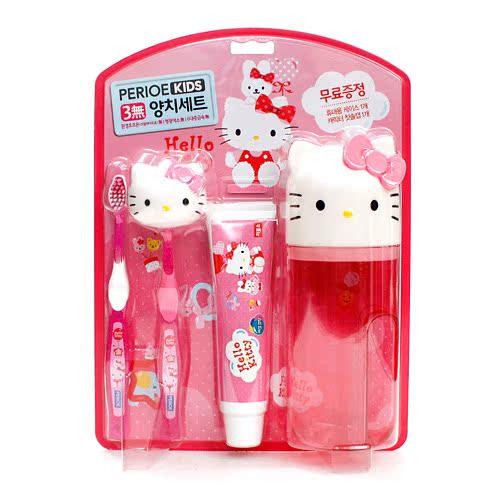 韩国进口hellokitty双吸盘牙膏盒 牙刷和牙具盒 浴室收纳盒收纳桶