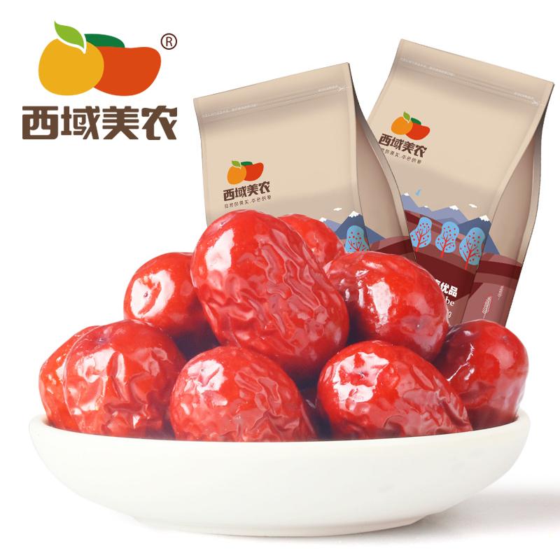 西域美农 新疆若羌县红枣 灰枣 一级红枣子250g*2袋