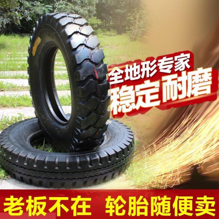 Xe mô tô ba bánh Zongshen xe điện 400-12 450-12 500-12 lốp hỗ trợ vua chống mài mòn chống đâm thủng - Lốp xe máy
