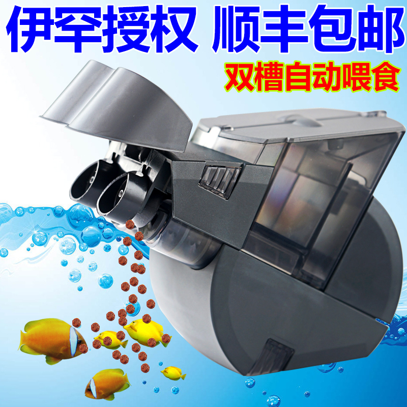 feed automatic eheim aquarium air fish feeders feeder food