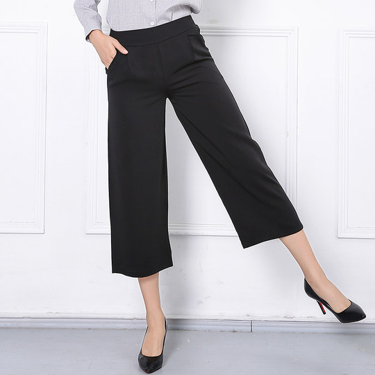 Wide leg pants casual seven summer loose Korean version of the wild high waist fall and winter 2017 new students were thin nine points pants