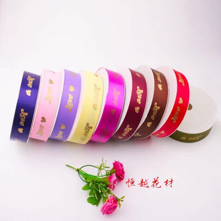 高端进口丝带缎带 韩国进口包装材料花束胸花彩带缎带手绳 多色