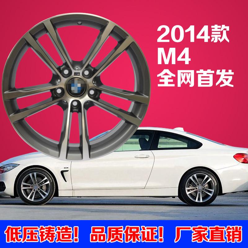 17 18 19 20寸宝马M6 X5 X6变形金刚1 3 5 6 7系X1X3M5M3改装轮毂