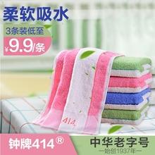 Shanghai Zhongpai zhuozhong 414 absorbent soft large towel Terry Cotton facial wash household adult sports wholesale